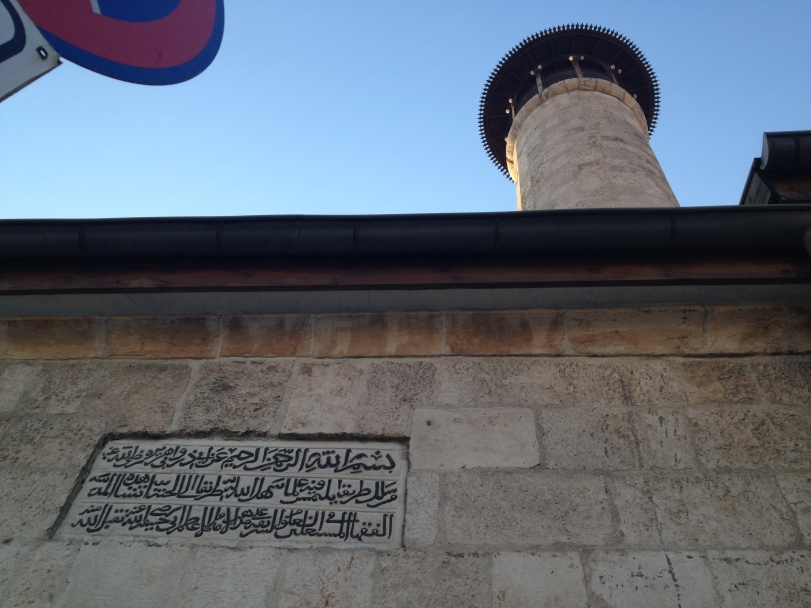 Mosque in Hatay